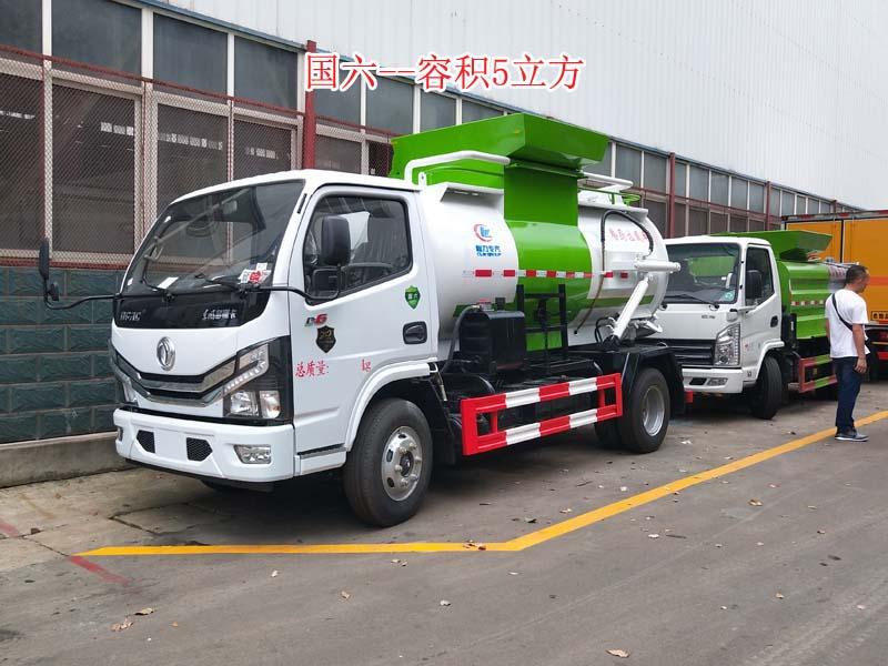 5吨餐厨垃圾车(国六圆罐)