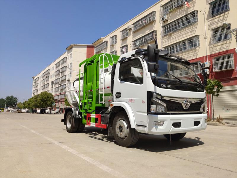 8方餐厨垃圾车(国六)